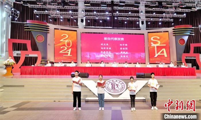 2021级四位新生,代表上海戏剧学院全体学生发倡议。 上海戏剧学院 摄