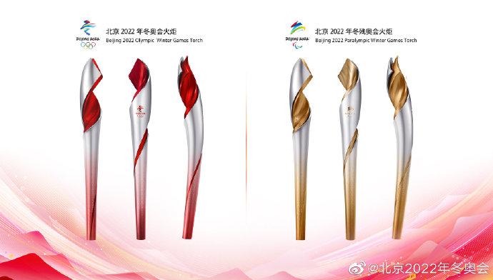 北京冬奥会火炬。图片来源:北京2022年冬奥会官方微博