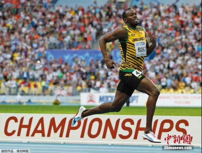 资料图:牙买加短跑名将博尔特。