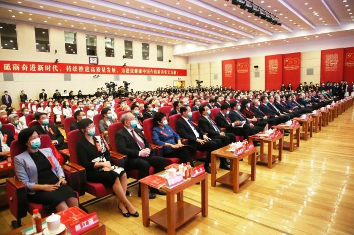 北京协和医院举行庆祝建院青岛助孕100周年大会