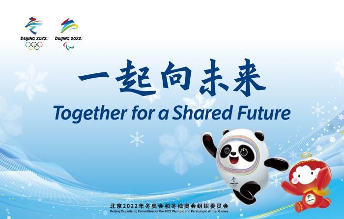 图片来源:北京冬奥组委。