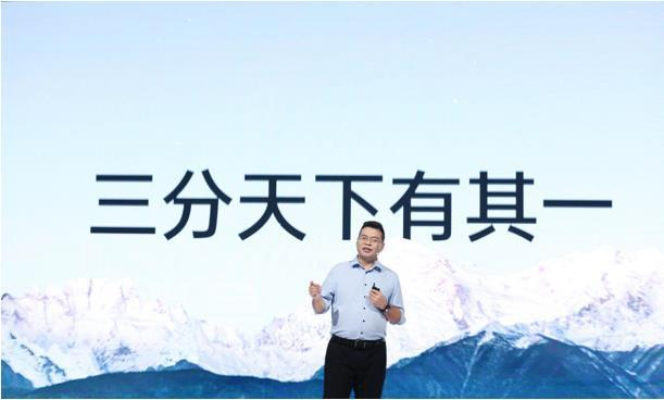 "OPPO多款新品正式发布 ""欧加""双品牌全面融合"