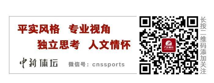"""《【好聚彩娱乐线路】北京冬奥口号""""一起向未来"""" 五个字传递怎样的愿景》"""
