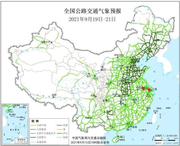 2021年中秋节假期全国主要公路交通气象预报图