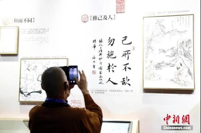 资料图:孔子研究院内的展览。中新社记者 韩海丹 摄