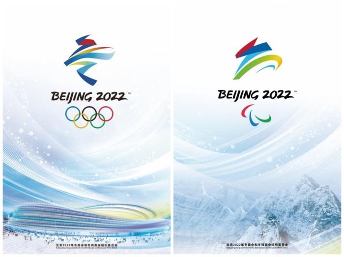 先睹为快!北京冬奥海报发布 你最喜欢哪一张?