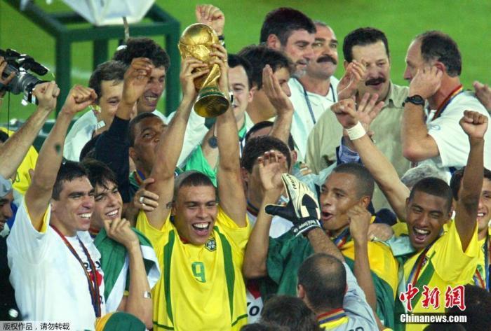 """资料图:2002年的夏天属于巴西人,""""三R组合""""在韩日世界杯上大杀四方,决赛中罗纳尔多的两粒进球帮助桑巴军团淘汰德国,如愿捧起大力神杯。"""