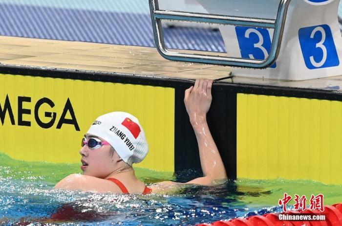 9月23日晚,第十四届全运会游泳项目女子200米蝶泳决赛在西安举行,东京奥运会金牌获得者、江苏选手张雨霏以2分05秒84的成绩夺冠。 <a target='_blank' href='http://www.chinanews.com/'>中新社</a>记者 安源 摄