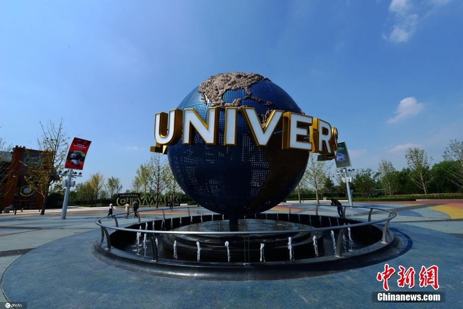 9月20日北京环球影城正式向公众开放。图片来源:ICphoto