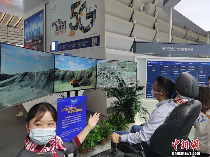 5G智慧矿山电铲驾驶座舱。<a target='_blank' href='http://www.chinanews.com/' >中新网</a>记者 李金磊 摄