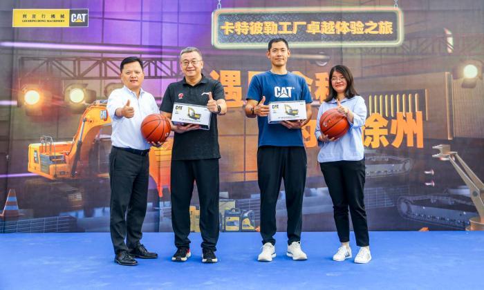 范斌张庆鹏出席CBA球员见面会 展望新季各自看好谁?