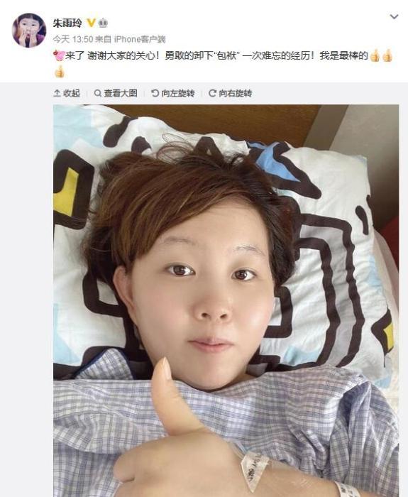 """朱雨玲分享治疗近况:勇敢卸下""""包袱"""" 难忘的经历"""