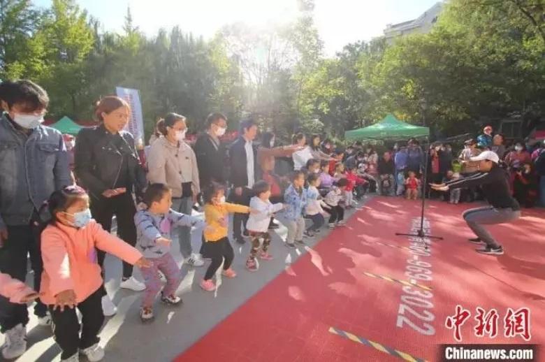 2020年北京市青少年体质促进趣味运动会活动现场。组委会供图