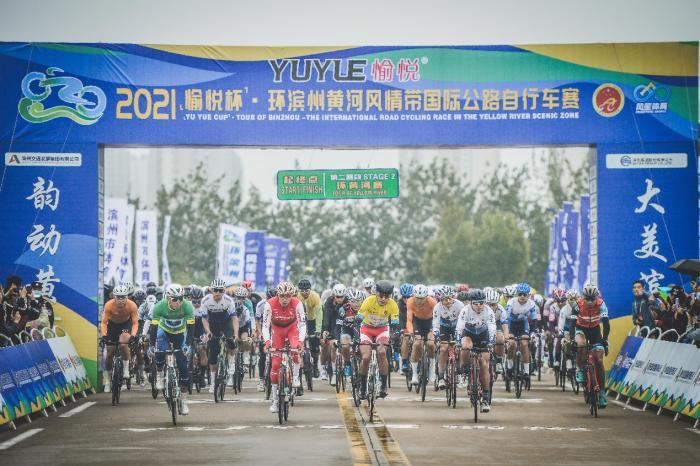 环滨州黄河风情带自行车赛收官 恒翔洲际队成大赢家