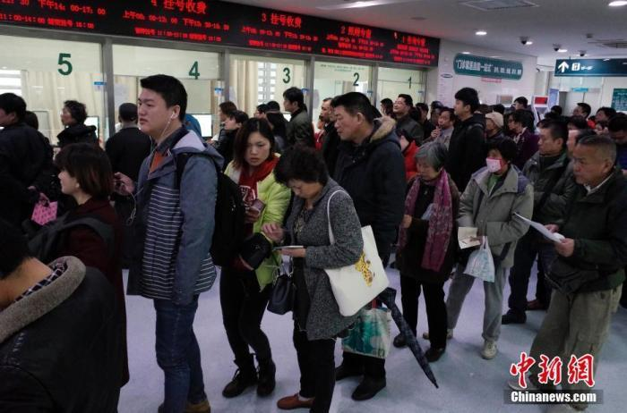 资料图:民众在某医院门诊楼内排队挂号。 中新社记者 殷立勤 摄