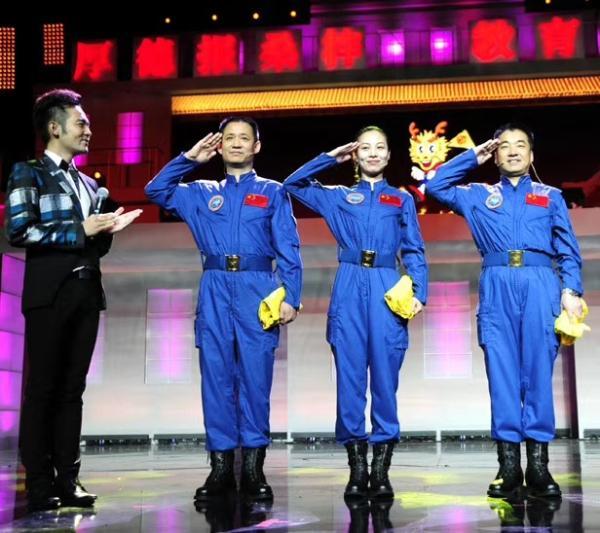 秦屹与与神舟十号的三名宇航员同台