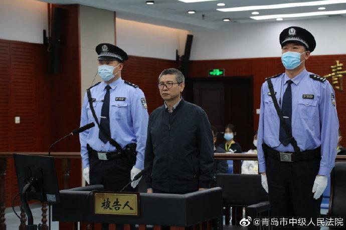 国家能源局原副局长刘宝华受贿案一审开庭