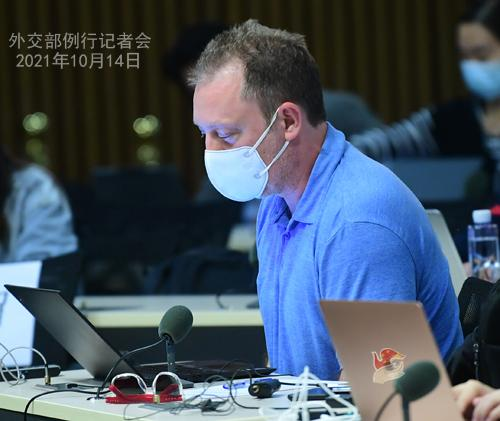 外交部就伊核问题、新冠病毒溯源等热点答问