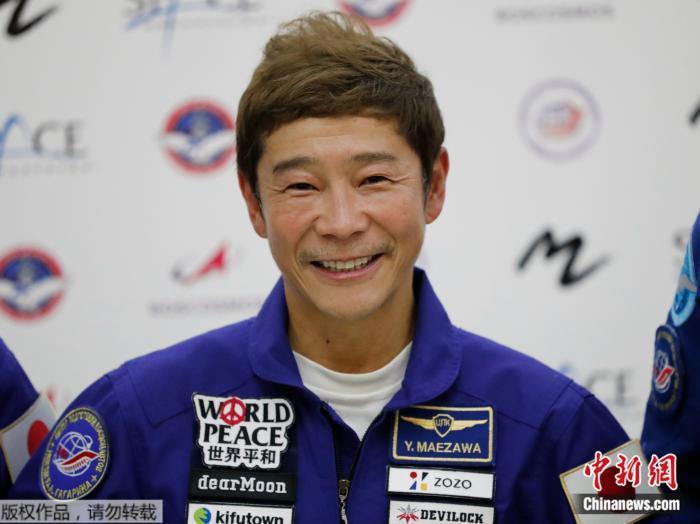 日本富豪前泽友作12月飞往太空旅行 计划完成100件事