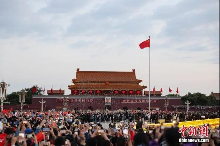 资料图:2021年10月1日,中华人民共和国成立72周年,北京天安门广场举行国庆升旗仪式。中新社记者 盛佳鹏 摄