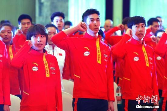 武大靖领衔出战新赛季短道速滑世界杯
