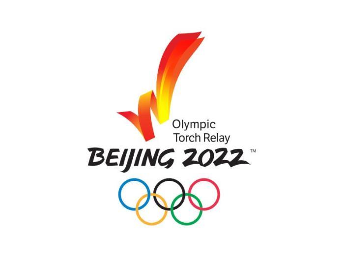 北京2022年冬奥会火种欢迎仪式举行