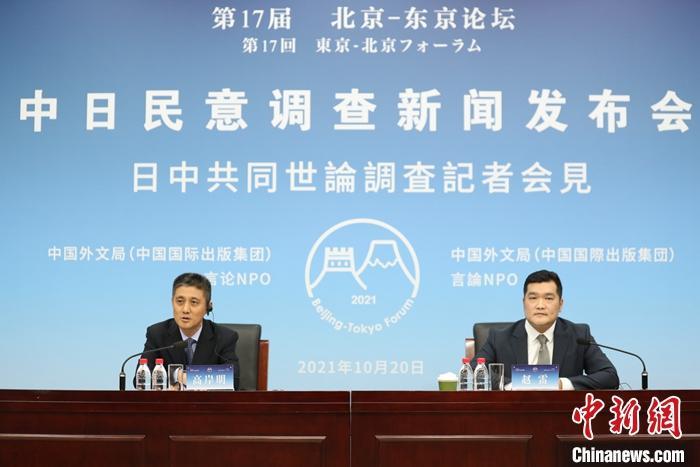 图为北京的发布会现场。 中新社记者 蒋启明 摄