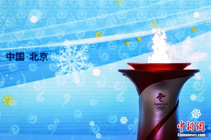 迎接冰雪之约!中国时隔十三年再迎奥运火种!