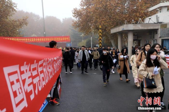 国考报名迎来高峰期 西藏一岗位9500余人报考