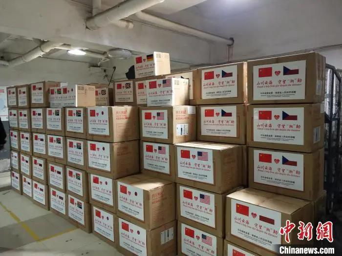 资料图:湖南向海外顾问和侨胞侨团捐赠抗疫物资