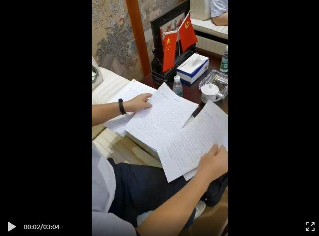 8月24日,济民可信正式当面向渤海银行送达书面通知函,声明情况。