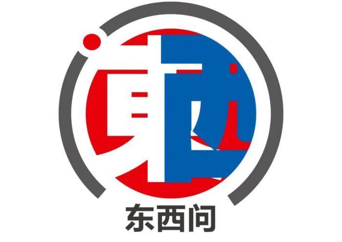 """东西问丨张利:北京冬奥会场馆如何体现中国文化的""""和而不同""""?"""