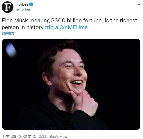 全球首富马斯克或很快成为首位财富超3000亿美元的人!