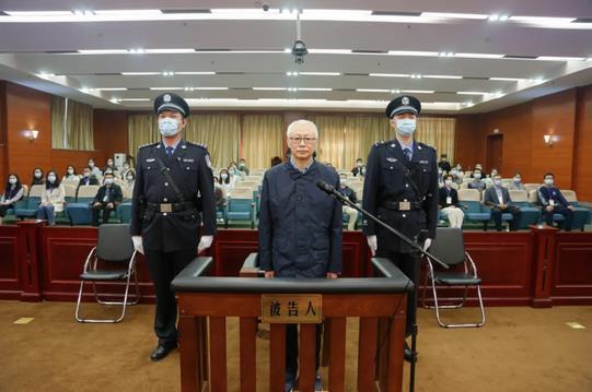 海南政协原副主席王勇受贿9047万 一审被判无期