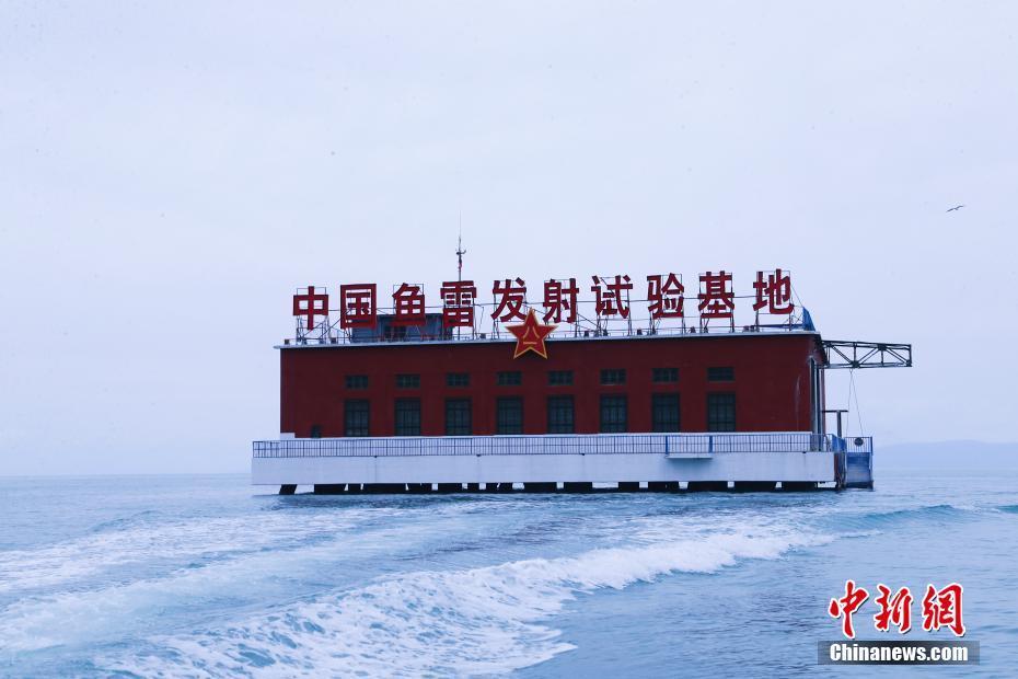 探访中国首个鱼雷试验基地