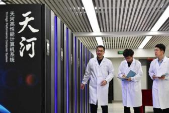 China's computing industry shows good growth momentum