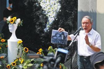 Nanjing exhibition tells 'heartbreaking' stories of 'comfort women'