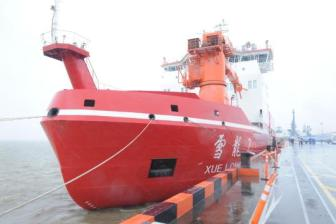 China completes 12th Arctic scientific expedition