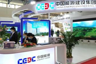 Energy China eyes expansion in overseas markets