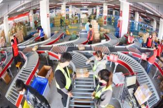 Traffic market, data tech will spur innovation, digital biz
