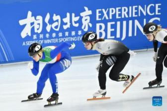 ISU World Cup Short Track Speed Skating series kicks off with Beijing 2022 test event