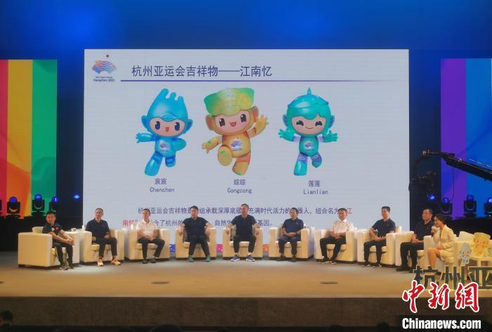 """亚运会""""碰撞""""大运会杭州成都携手共话国际体育赛事"""
