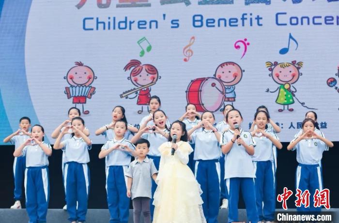京津打工子弟、听障儿童共聚为公益放歌