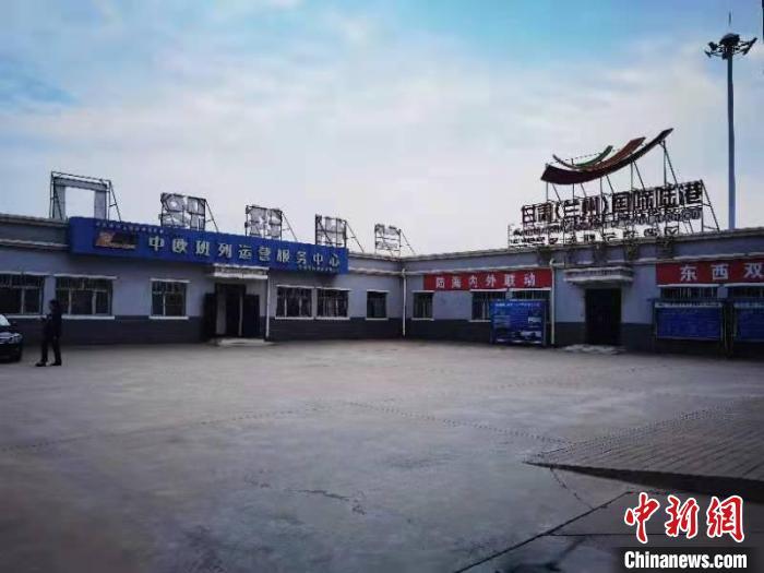图为甘肃(兰州)国际陆港。 杜萍 摄