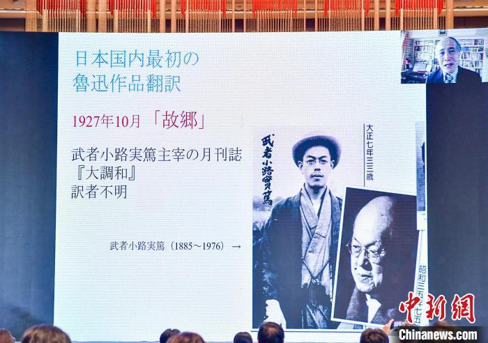 日本学者进行主旨分享。 谈玉坤 摄