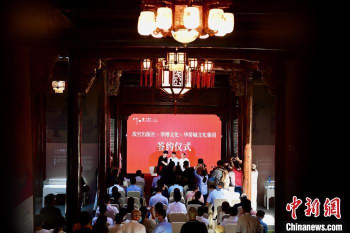 图为华侨城文化集团与故宫出版社、深圳华博文化公司签订了战略合作协议。陈文 摄