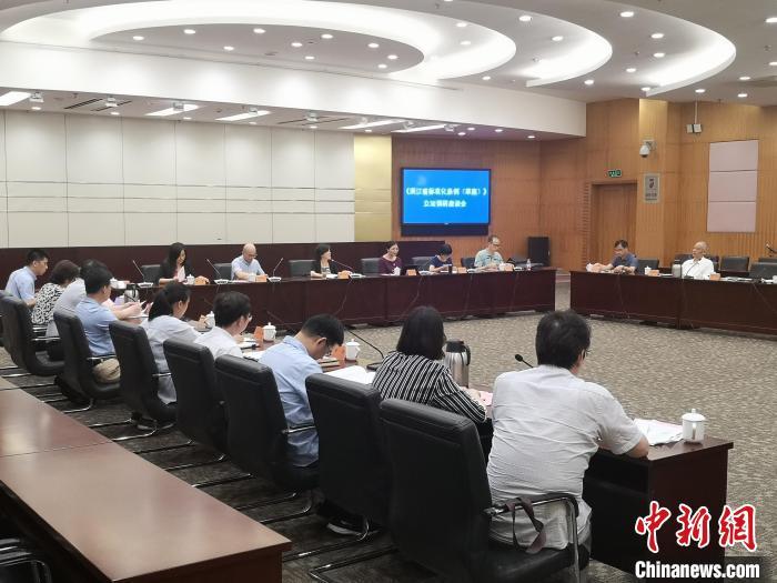 《浙江省标准化条例》将于10月1日正式实施