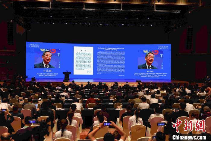 第九届、第十届全国人大常委会副委员长许嘉璐向大会发来贺信。 盛佳鹏 摄