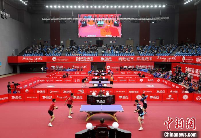 2021中国乒乓球俱乐部超级联赛在威海开赛