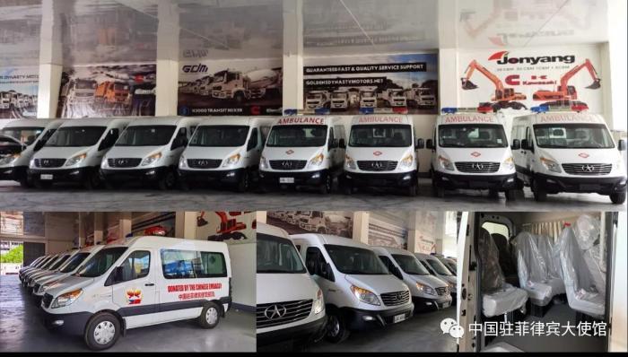 中国驻菲使馆向菲达沃市政府捐赠10辆抗疫车辆